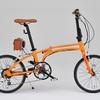 贅沢な乗り味 ハイグレードモデルの電動折りたたみ自転車