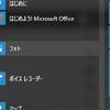 PCの音声を録音するおすすめ方法【無料ソフト、ツール、ボイスレコーダー、Windows10】