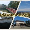 Visited Odawara Castle