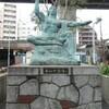 【観光】東京都北区観光・その1(2019.3.23)