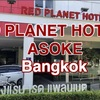【バンコク 】レッドプラネットホテル アソークてどんなホテル?