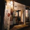 「秋刀魚煮干しと豆乳の醤油らーめん」Ramen&Bar ABRI
