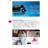 iPad の Twitter公式アプリ ではブックマークをメニューからたどれない(っぽい)