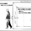 """ハンターハンター 379話 """"共闘"""" 感想"""