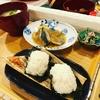 「Fuji おにぎり cafe 」 オープン!