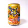 エナジードリンクのような炭酸ゼリー飲料、DyDo「ぷるっシュ!! ゼリー×スパークリング パインアップル」が完全に美味い!