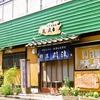 【オススメ5店】長町(宮城)にある割烹が人気のお店