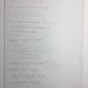 展開、(多項式)^n 演習6