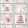 【犬漫画】ヨーロッパの町並みを歩くパディントン【和歌山旅行記その4】