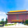 圓山大飯店▽台北