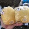 熱海市中央町 マックスバリュ熱海店の「ほていや」で蒸しパン