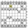 反省会(190821) ~電光石火の36手~