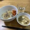 【料理】午饭是猪肉盖饭(豚丼)