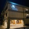 軽井沢マリオットホテルの温泉露天風呂付き客室にて優雅なひとときを過ごす
