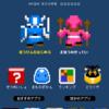 """【おすすめ】""""一本道RPG2""""という無料ゲームアプリを遊んで色々と紹介していく 31作品目"""