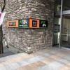 長野市のオススメジム!快活クラブFit24長野昭和通リ店【店舗レビュー】