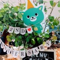 祝★ソウゾウが設立2周年を迎えました!   #メルカリな日々 2017/9/21
