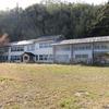 佐渡市立片野尾小学校