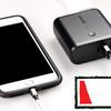 【緊急時の防災】停電時のスマートフォンの充電に備える【モバイルバッテリー】