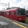 西三河電車さんぽ - 2020年1月ようか