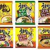 【食べてみた】うまかっちゃん シリーズ4種(ハウス食品)