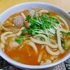【今日の食卓】とんこつ味噌うどん。体調不良で仕事を休んで、サルちゃんが作った。人生初。ミツカン「濃厚みそと とんこつスープの素」が彼女に不評で同社のとんこつ醤油の方が美味しいと中々減らなかったが、ラーメンより合うかも。 Udon noodle with pork bone soup. #食探三昧 #とんこつ #とんこつラーメン #うどん