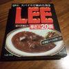 激辛インスタントビーフカレー LEE 辛さ×20倍を食す。