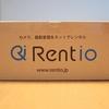 レンタルサービス「Rentio(レンティオ)」で防水カメラを借りて川遊びしてきました!使用頻度の低いカメラはレンタルがおすすめ!
