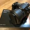 【カメラのお話】ソニー DSC-RX10M4の電池持ち。少々不満です。