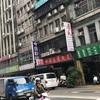 台湾・台風で延泊…四海豆漿大王