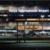 おもちの休日〜羽田空港からこんにちは✈️〜