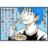 【とんかつ・かつ丼】かつやおすすめメニュー3選【100円割引券で安くて美味い】