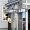 ソフトクリーム1 orange egg*