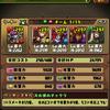 【パズドラ】8月クエスト チャンレジダンジョン8