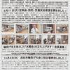 神原町シニアクラブ(103) シニアクラブの活動と地域社会における存在と貢献