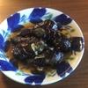 初夢レシピ😋揚げなすの豆板醤スープ煮