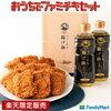 【数量限定】冷凍ファミチキと専用揚げ油が通販で一般販売するよー!