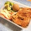 【健康・家事】ダイエットの何が大変かって、運動や空腹よりも「食事の選択と料理」ではないか?!