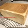 湯種で作る食パンの完成は近い?