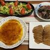 2018/01/24の夕食