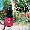 【ちっちゃい】黒龍 貴醸酒 150ml 感想と評価~21歳大学生の日本酒レポート~