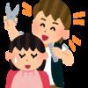 日本橋駅→心斎橋歌う魚・TOBIRA・soma/JUZA・JANUS行き方ガイド