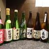 「酒味の会4月の会」に参加してきました。