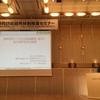 農林水産省事業「戦略的技術開発体制推進セミナー」福岡レポート ~一次産業経営者育成プログラムの実現を~