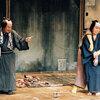 思いっきり笑ったシネマ歌舞伎『らくだ』@神戸国際松竹5月18日