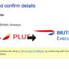 イベリア航空のAviosをBritish Airwaysへ移行