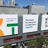【Google Cloud Next '18】サーバーレスとデータ活用の未来を見てきました!