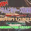 ドラムビギナーズ倶楽部5/26(土)開催!!参加者募集中!