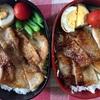 今日の井川メンパ弁当 〜豚のしょうが焼き〜
