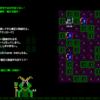 Code Quest 「毒沼ノ試練」を頑張って探索してクリアする